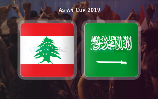 Ливан — Саудовская Аравия 12 января 2019