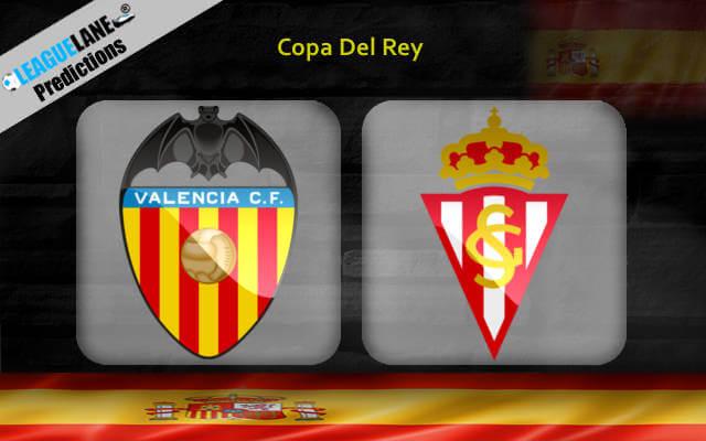 Валенсия – Спортинг 15 января 2019 год