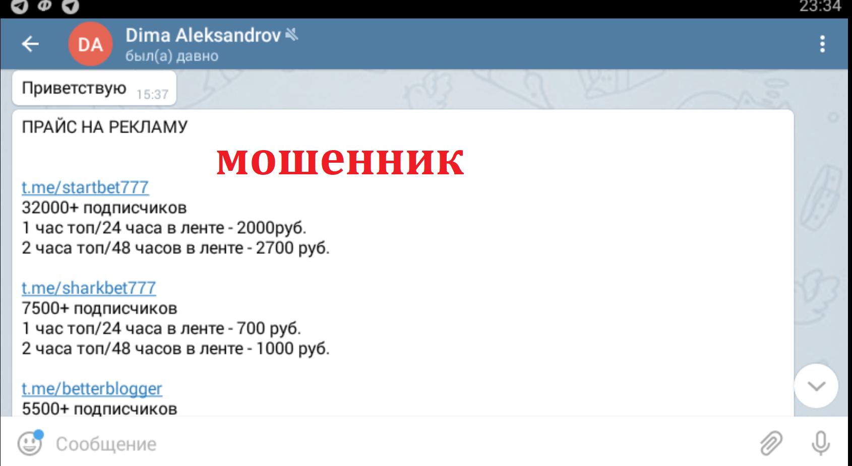 4890 4945 4059 7895 номер киви +380731341437