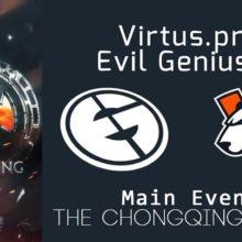 Прогноз матча Virtus.pro — Evil Geniuses 21 января