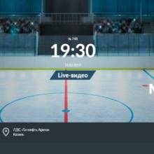 Прогноз матча Ак Барс — Металлург Магнитогорск 18 февраля