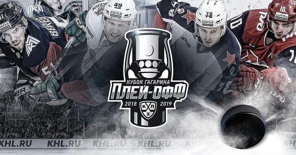 плей-офф НХЛ 2019 год