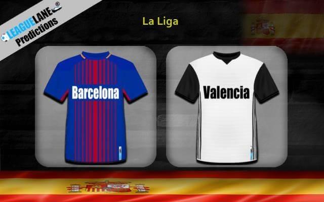 Барселона — Валенсия 2 февраля