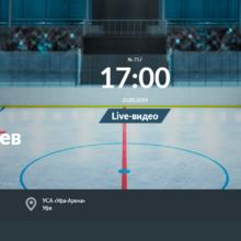 Прогноз матча Салават Юлаев — Ак Барс 20 февраля