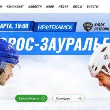 Прогноз матча Торос — Зауралье 11 марта
