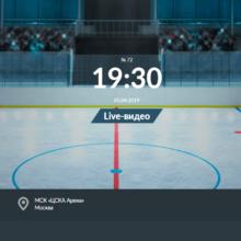 Прогноз матча ЦСКА — СКА 5 апреля