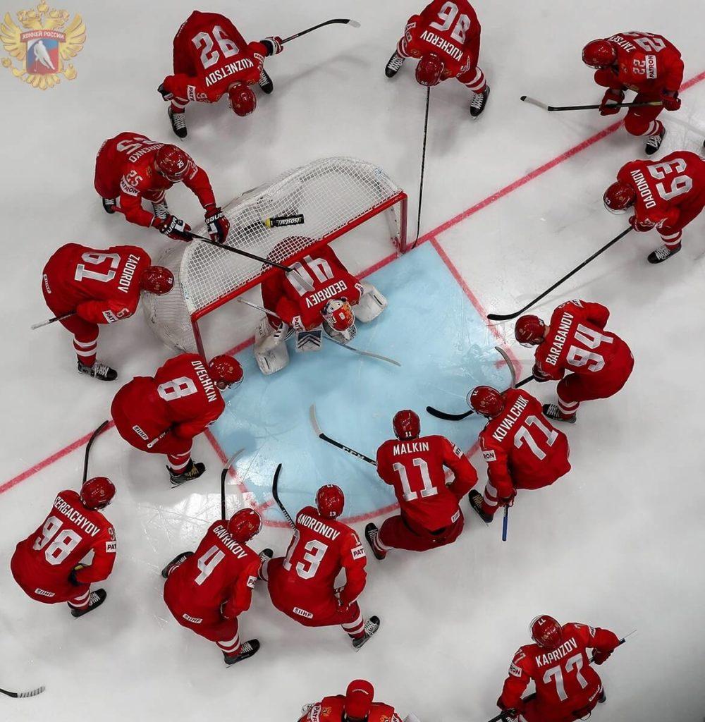 Фото сборной России по хоккею на чемпионате 2019 года - весь состав на льду