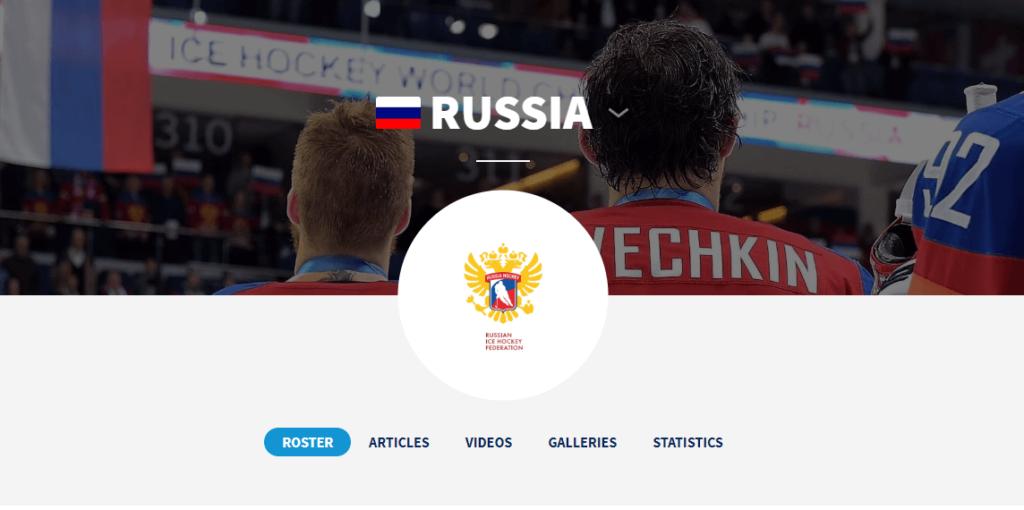 Сборная России по хоккею 2019 года