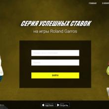 Parimatch подарит до 15 000 рублей бонусом за ставки на Roland Garros