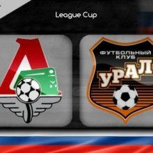 Прогноз матча Локомотив — Урал 22 мая