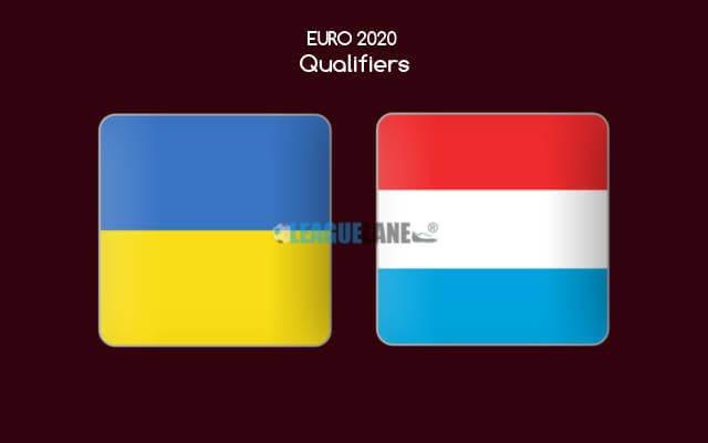 Украина — Люксембург 10 июня