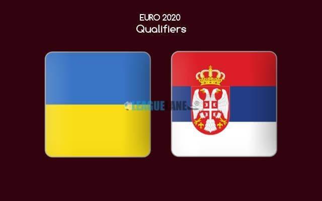 Украина — Сербия 7 июня 2019