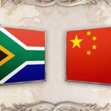 Прогноз матча ЮАР – Китай 13 июня
