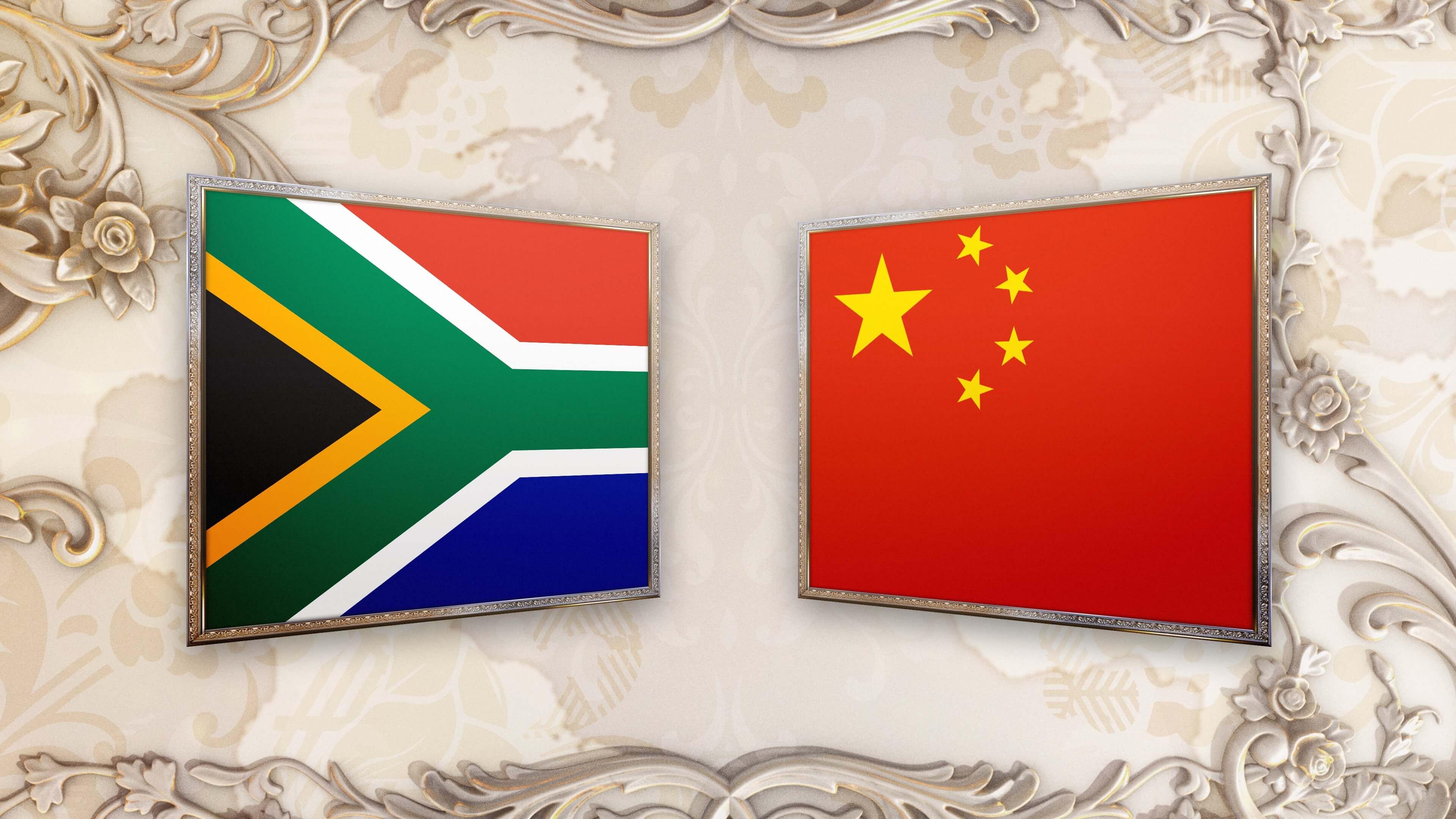 ЮАР – Китай 13 июня 2019 год