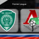 Прогноз матча Ахмат – Локомотив 19 октября