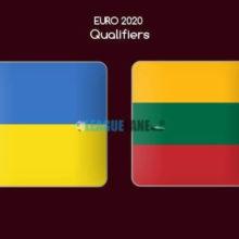 Прогноз матча Украина — Литва 11 октября