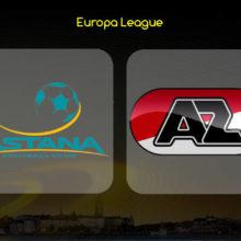 Прогноз матча Астана – АЗ Алкмар 7 ноября