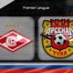 Прогноз матча Спартак – Арсенал Тула 4 ноября