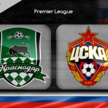 Прогноз матча Краснодар – ЦСКА 7 декабря