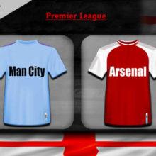 Прогноз на матч Манчестер Сити – Арсенал 17 июня