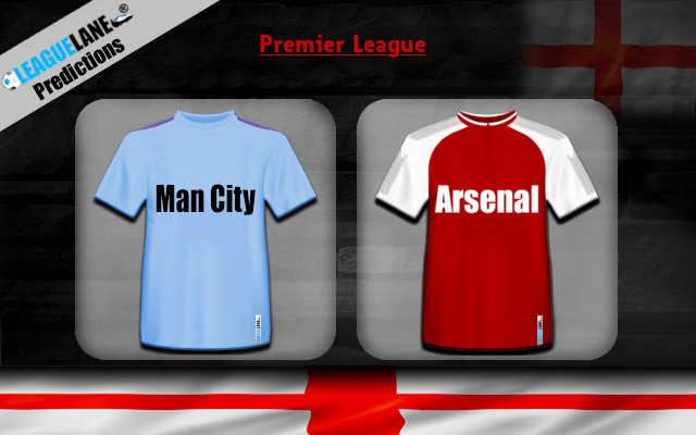 Манчестер Сити - Арсенал 17 июня