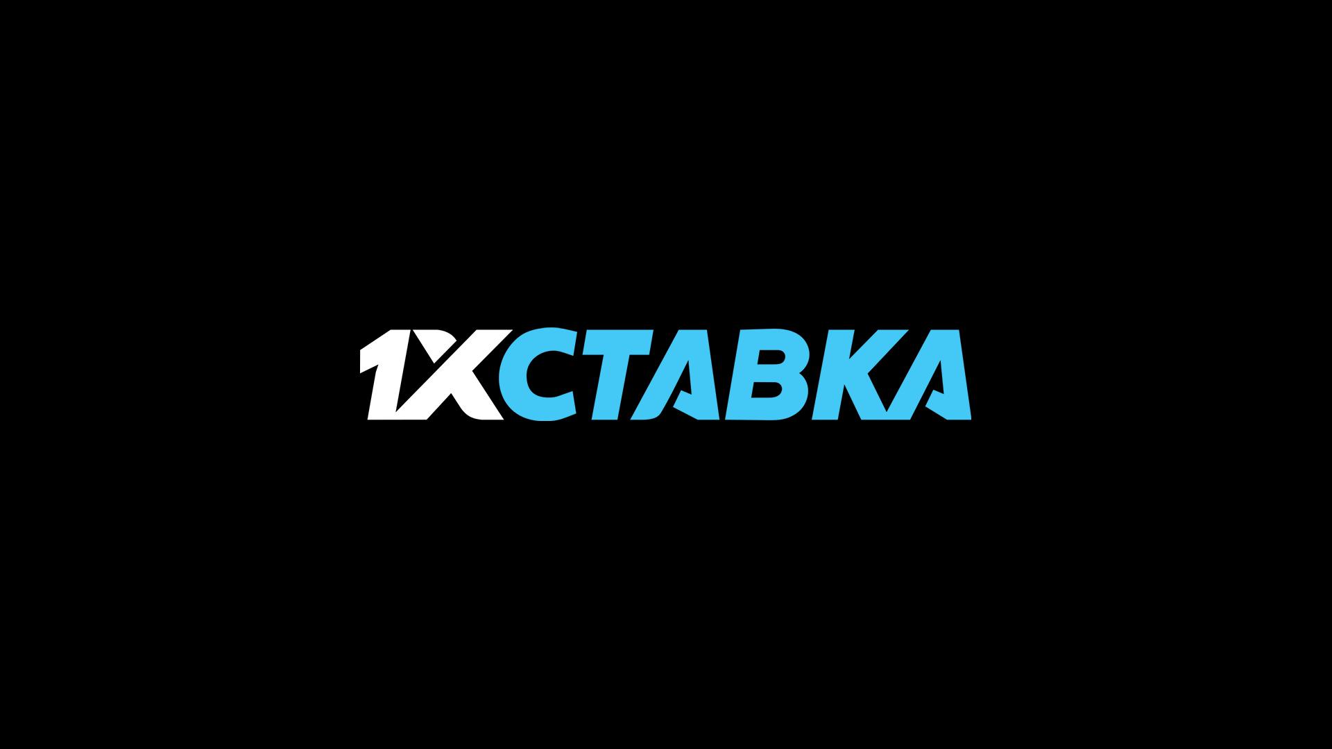 Рейтинг букмекерских контор в России 2021 с лицензией