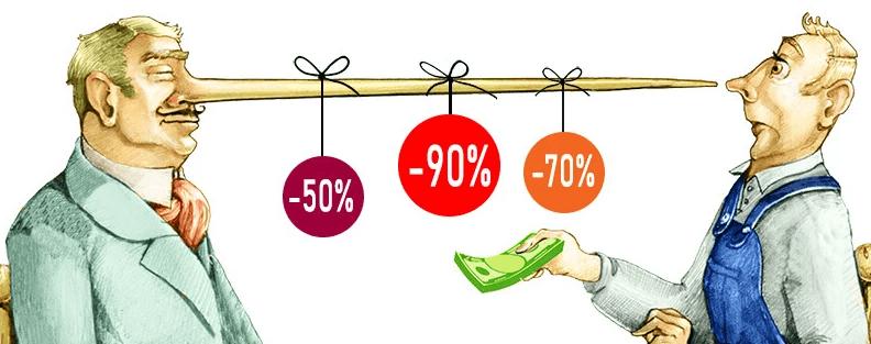 Проведение акций и предоставление бонусов – обман со стороны БК