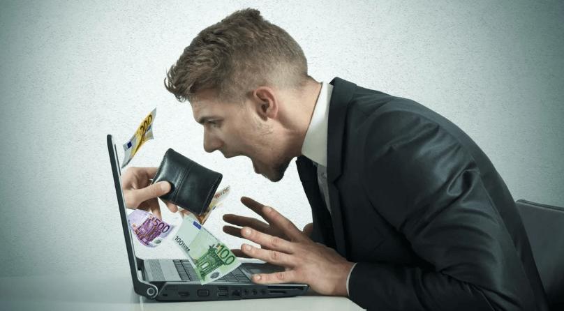 Страх потерять персональную информацию в интернете